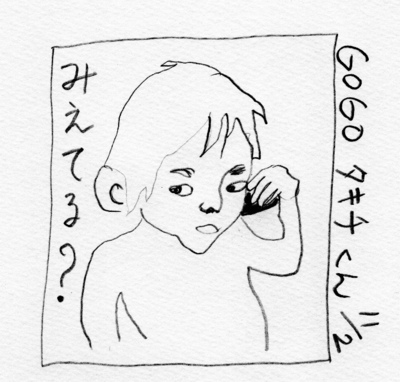 Mimitohikari