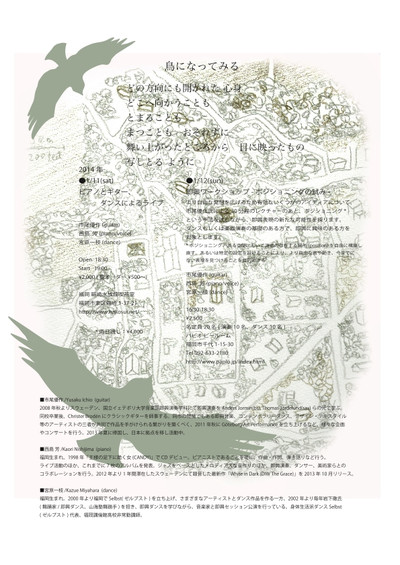 0111_fly_outline1227_3