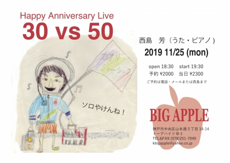 Bigapple1125_yoko