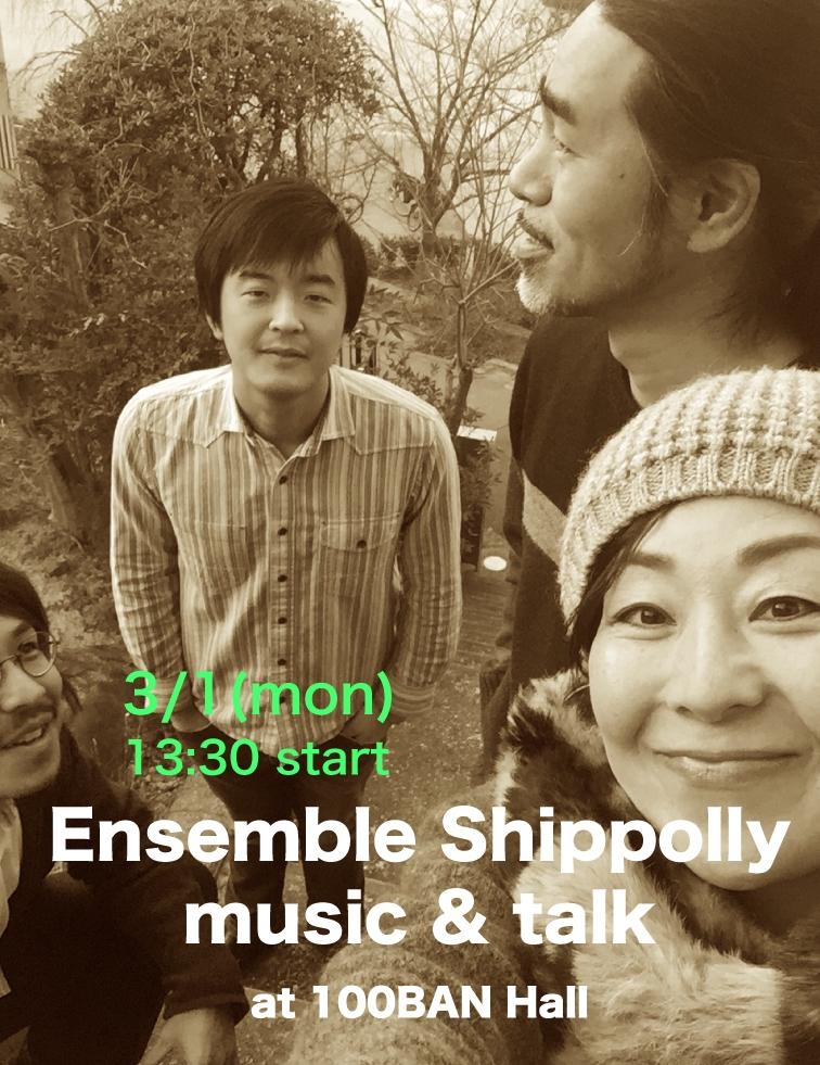 Shippolly_0301trim