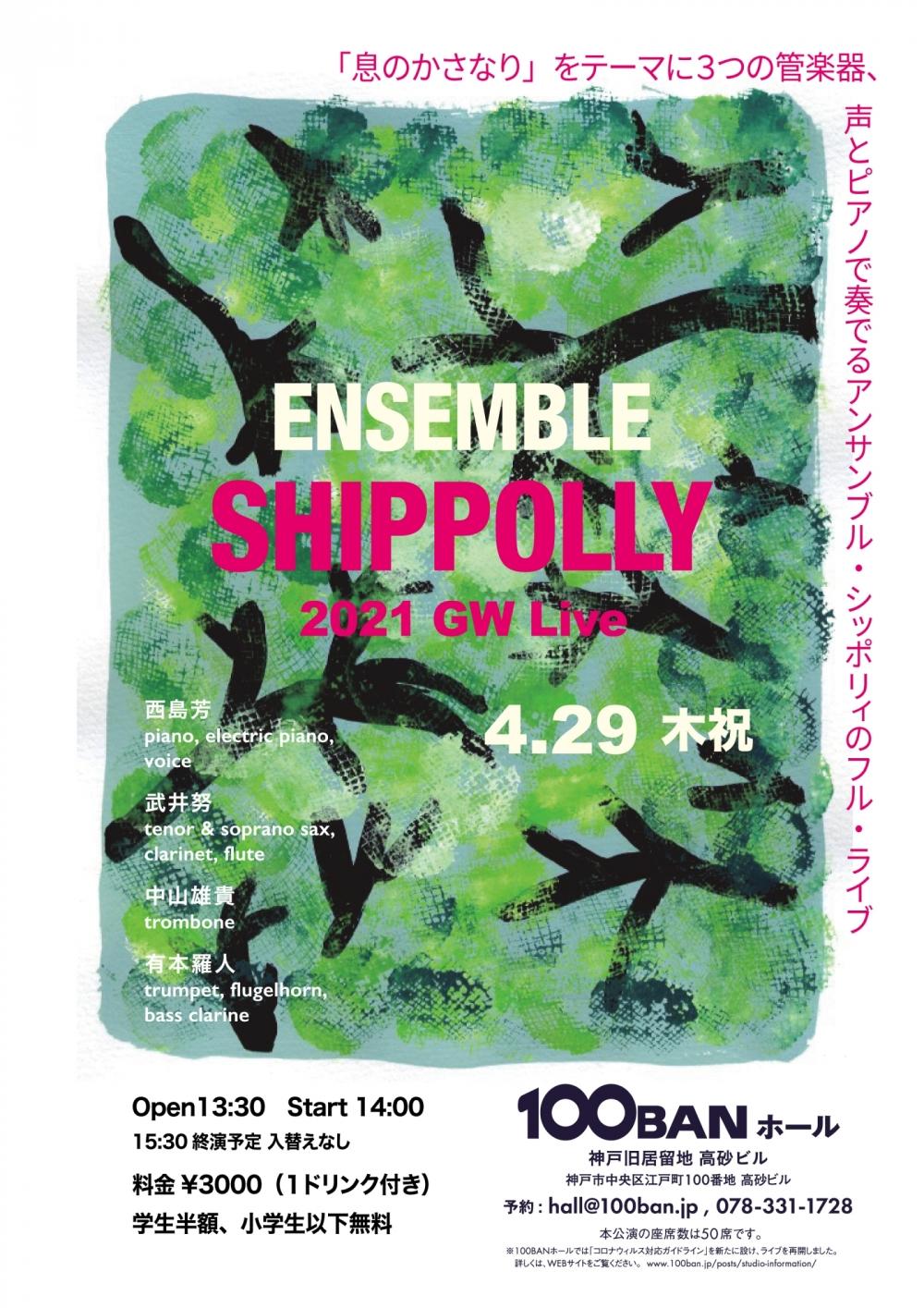 Shippollylive_042902